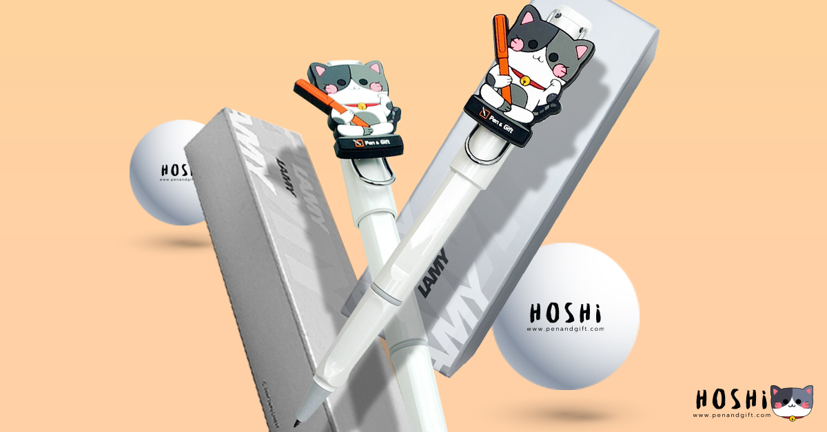 Lamy-Mascot-Hoshi