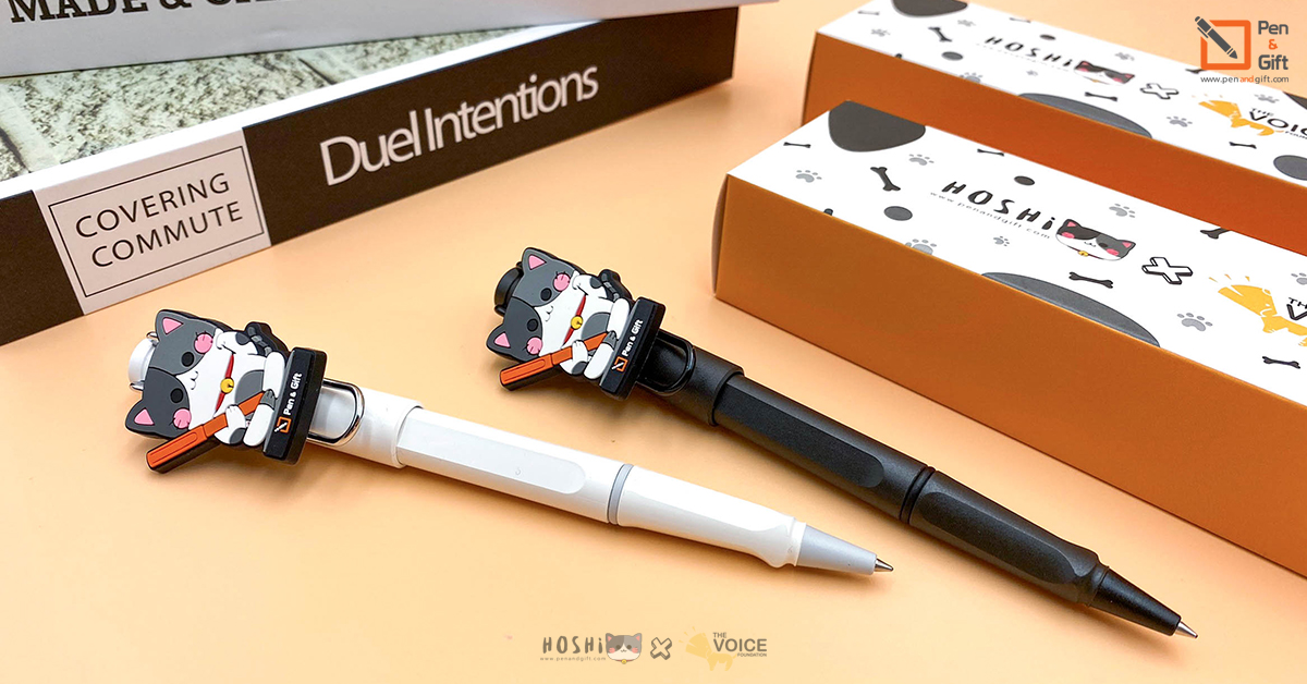 Pen & Gift x The voice foundation
