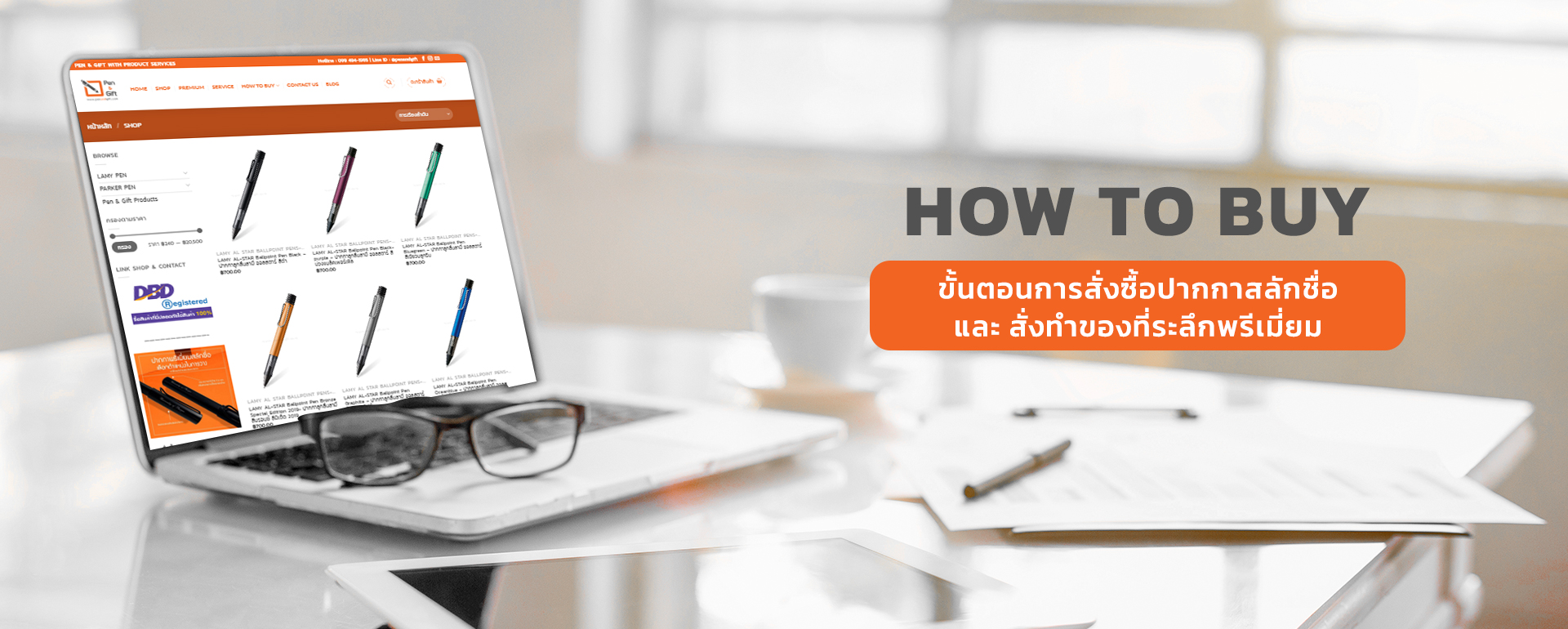 AW-Web-PNG-ขั้นตอนการสั่งซื้อสินค้า-H