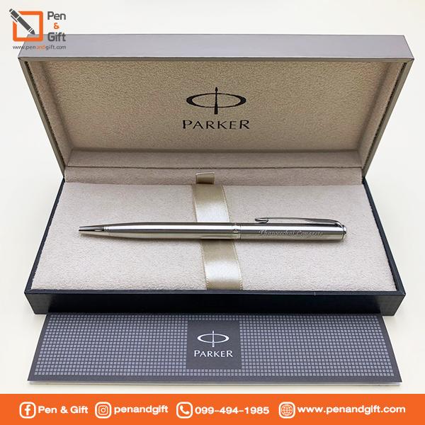 PNG-Web-ตัวอย่างผลงานปากกา-Parker-sonnet-สลักชื่อ